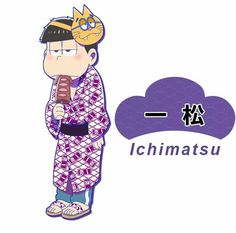 Ichimatsu His sweatpants under the yukata XDD