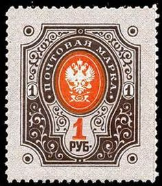 Russia Stamp - Bing images