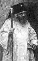 Saints and Ascetics Orthodox Christianity, Saint John, Orthodox Icons, Blogging, Best Friends, Faith, Spring, Virgin Mary, Saints