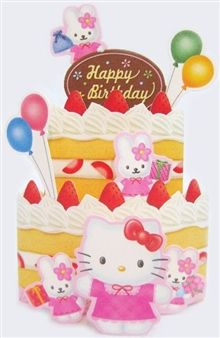 Hello Kitty Birthday Cake with Balloons Pop Up Greeting Card #HelloKitty