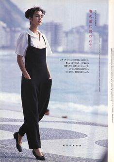 Gail Elliott by Sacha - Marie Claire Japan 1988 Marie Claire, 80s And 90s Fashion, Turning Japanese, Japanese Fashion, Bohemian Style, Fashion Brand, Supermodels, Vintage Fashion, Instagram