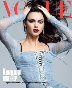Pretty in pastel: Kendall Jenner dazzles in a lace-up dress for the cover of Vogue Russia unveiled on Tuesday