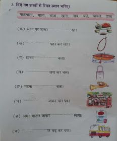 English Worksheets For Kindergarten, Writing Practice Worksheets, Kindergarten Writing Activities, 3rd Grade Math Worksheets, Reading Comprehension Worksheets, Lkg Worksheets, Hindi Worksheets, Worksheet Works, Common And Proper Nouns