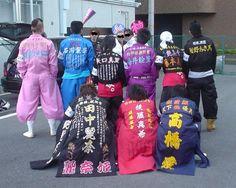 Bosozoku outfits. Retrieved from http://www.google.co.jp/imgres?q=%E6%9A%B4%E8%B5%B0%E6%97%8F&um=1&hl=ja&sa=N&biw=1203&bih=629&tbm=isch&tbnid=hVr801WNoHmNfM:&imgrefurl=http://matome.naver.jp/odai/2132117328579434401/2132117407479444203&docid=TIyDM6bpMtdagM&imgurl=http://blog-imgs-31.fc2.com/m/e/l/melon0511/20090616081353f5a.jpg&w=731&h=583&ei=kvc8T-fgD-6cmQXwrKXABw&zoom=1&iact=rc&dur=359&sig=113904864716968471492&page=8&tbnh=141&tbnw=182&start=155&ndsp=24&ved=0CK0GEK0DMKsB&tx=80&ty=77