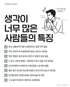 Cute Memes, Funny Memes, Wise Quotes, Inspirational Quotes, Intp Personality, Korean Language Learning, Korean Quotes, Media Quotes, Learn Korean