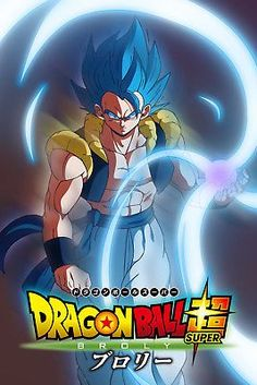 Dragon Ball Super: Broly FuLL'MoViE'[2018] HD1080p videos #dragonballsuper Dragonball Super, Online Gaming Sites, Broly Movie, Wii U Games, Dragon Ball Z, Memes, Anime, Videos, Watch