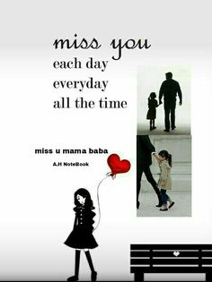 61 Best Mamababa Images In 2019 Love U Mom Mom Dad Urdu Quotes