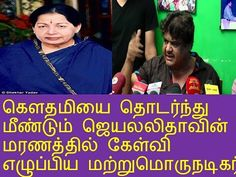 This channel for the Latest Tamil News to Publish Day by Day Updates and Tamil Cinema Gossips and Kollywood Tamil Cinema News, Tamil Cinema Teaser , Tamil Cinema Songs,Tamil Cinema News, Tamil Cinema Movie Review, Tamil Cinema Actors News,Ajith Latest Movie News,Rajini Latest Movie News,Kamal...