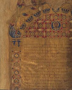 British Library, Additional MS 5111 is a 12th Century Byzantine Gospel Book. It is bound with the London Canon Tables, 6th century Byzantine Canon Tables and has a miniature of a portrait of Matthew the Evangelist from a different Byzantine Gospel Book pasted in it.