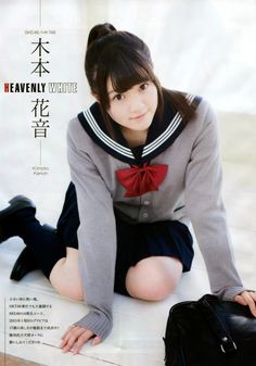 "Kimoto Kanon ""Heavenly White"" on Entame Magazine #gravure #seifuku #uniform #SKE48"