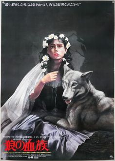 Neil Jordan's The Company of Wolves is an exquisite rumination on the undercurrents of fairy tales and folklore. Intelligent, well-acted and beautifully crafted, the movie makes the viewer feel as if her or she has stepped into a fable of long ago. (1984)