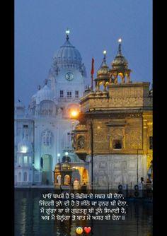 Faded Quotes, Gurbani Quotes, Good Thoughts Quotes, True Feelings Quotes, Shri Guru Granth Sahib, Genius Quotes, Amritsar, Punjabi Quotes, Wallpaper Iphone Cute