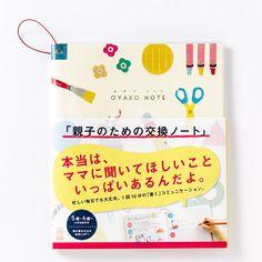 """親子でできる""""親子のための""""交換ノート Family Kids, Cool Baby Stuff, Book Lists, Notes, Children, Happy, Life, Report Cards, Boys"""