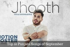 Top 10 Punjabi Songs 2017 - Hot New Songs September 2017. Top Ten Punjabi Songs September 2017 New List, List of Punjabi Songs Sep 2017, Punjabi Songs September 2017.