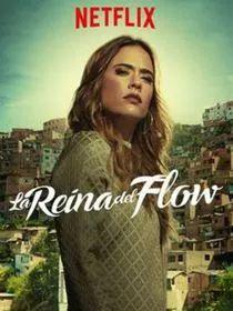 180 Ideas De La Reina Del Flow En 2021 Reina Carolina Ramirez Novelas Colombianas