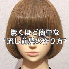 いいね!3,424件、コメント16件 ― Seiya Hishiki ◀︎Hair arrange▶︎さん(@xxhishiki818xx)のInstagramアカウント: 「前髪の流し方を解説します ・ 簡単なので是非チャレンジしてみてください ・ 今日は地元のお祭りにスタッフで来ています☺️ ・ 夏を楽しみましょうね ・ ・ #ヘアアレンジ #アレンジ…」