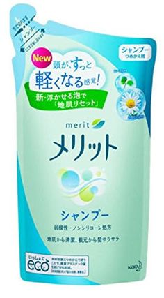 New Refill Merit Popular Shampoo Weak Acidity Prevent Dandruff 340ml (11.5fl oz) >>> Continue to the product at the image link.