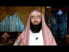 الشيخ نبيل العوضى - مشاهد - ( بر الوالدين ) 24 / 30