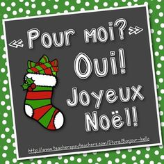 """Free! Oui, c'est pour vous! Do you need a last-minute French Christmas idea? This might be it. It's a surprise, though. I'll give you one hint: This activity will complement either of the French Christmas products in my store, although you don't need either of them at all to enjoy this """"petite surprise"""". Joyeux Noël! But remember, just like Christmas, this """"cadeau"""" won't last forever. Click through to get the free download now."""