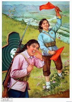 Chinese Propaganda Posters, Chinese Posters, Vintage China, Vintage Ads, Vintage Posters, American Imperialism, Chinese China, Socialist Realism, Centenario