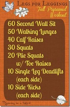 Legs for Leggings Fall Pyramid Workout. The perfect workout to get your legs in shape for legging season. / Running in a Skirt