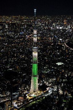 "Tokyo Skytree displaying ""Champagne Tree"" for Christmas,Japan"