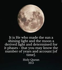 Quran Quotes, Hindi Quotes, Me Quotes, Religious Quotes, Islamic Quotes, You Funny, Really Funny, Jesus Peace, Ramadan Activities