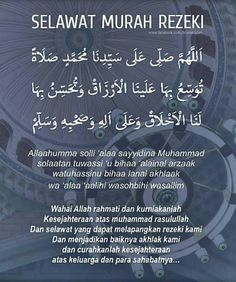 SELAWAT MURAH REZEKI Islamic Love Quotes, Islamic Inspirational Quotes, Muslim Quotes, Hijrah Islam, Doa Islam, Words Quotes, Life Quotes, Compassion Quotes, Learn Islam