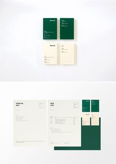나서지도 뒤처지지도 않게, 스튜디오 '매뉴얼' 이성균 대표 Graphic Design Branding, Corporate Design, Typography Design, Packaging Design, Book Design, Layout Design, Print Design, Web Design, Name Card Design