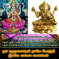God With Good Morning Imagesgood Morning Wallpapersgud Mrng