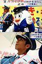 SMAP 森くん(^-^)の画像(プリ画像) Baseball Cards, Sports, Hs Sports, Sport