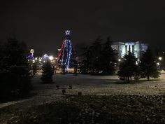 Nachts am NDK, Sofia, Bulgarien Bulgaria, Pictures