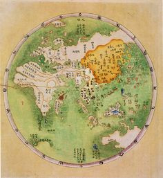 Chinese map of the eastern hemisphere, 1790