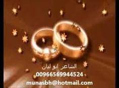 Afbeeldingsresultaat voor بحبك Gold Rings, My Love, Jewelry, Jewlery, Jewerly, Schmuck, Jewels, Jewelery, Fine Jewelry