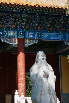 北京孔庙 Confucius Temple in 北京市, 北京市