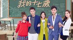我和我的十七歲第14集Love at Seventeen Episode 14 Drama Eng Sub Youtube