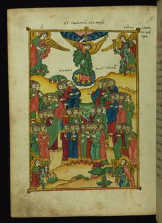 Apocalypse with patristic commentary, Andrew, Archbishop of Caesarea, Russian (1800 CE, Russia)