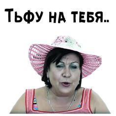 Funny School Memes, Really Funny Memes, Stupid Memes, Funny Relatable Memes, Funny Reaction Pictures, Funny Pictures, Hello Memes, Russian Memes, Funny Mems