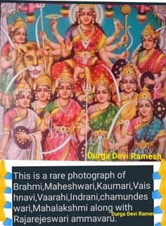 God Pictures, Amman, Durga, Krishna, Infinity, Wallpaper, Movie Posters, Movies, Art