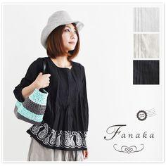 【Fanaka ファナカ】ペイズリー 刺繍 7分袖 チュニック ブラウス (71-2174-107)