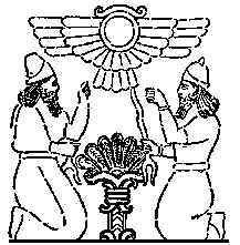 Ancient representation of two Mazdean Priests and Tree of Life with symbol of Ahura Mazda (Wings and Sun) above.