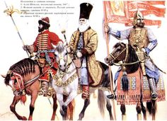 Russian warriors seventeenth century