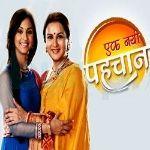 Ekk Nayi Pehchaan 4th september 2014 sony HD episode