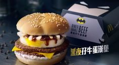 "McDonald's Hong Kong - Batman Burger and Cheese Fries; As part of a Justice League ""Superhero Meal"" promotion, McDonald's Hong Kong released a commercial featuring the caped crusader and his ""Dark Knight""-themed menu items. The Batman Burger is essentially a double cheeseburger with a fried egg added to it. The Squeezy Cheese Fries are just cheese fries, but they're in a Batman box!"