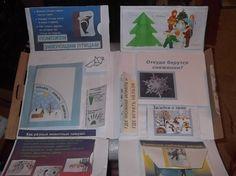 Лэпбук— «Зима» - Для воспитателей детских садов - Маам.ру
