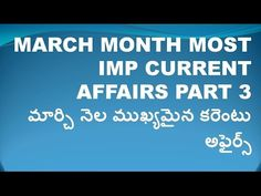 competitive exams library - YouTube