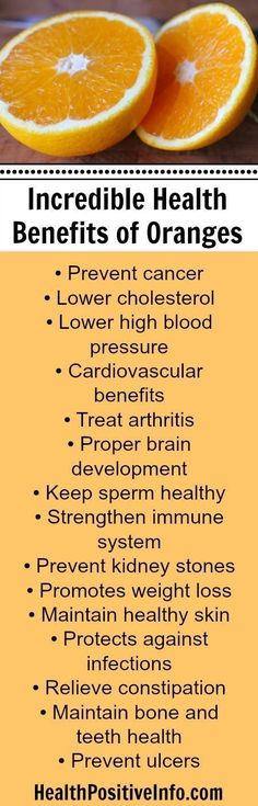 Health Benefits of Oranges - Wow! http://healthpositiveinfo.com/health-benefits-of-oranges.html #vegetariandietsbenefits #DiabetesCureBenefitsOf
