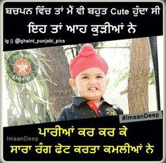 Desi Love, Punjabi Funny, Punjabi Status, Funny Qoutes, Punjabi Quotes, Have A Laugh, Funny Clips, Cute Girls, Girly