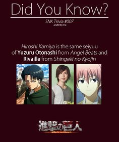 tumblr_mu3cinGqNa1qacmw2o1_500.jpg (500×600) //HOLD THE FLUFFING PHONE-   NOT JUST SHINGEKI NO KYOJIN-  NOT EVEN THAT AND NOROGAMI-  B-BUT ANGEL BEATS TOO????!!!!!!!!!!  *instantly bows*