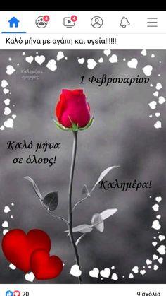New Month, Good Morning, Spirituality, Mina, Avon, Poster, Buen Dia, Bonjour, Bom Dia